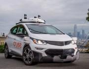 取消方向盘和踏板:通用将在 2019 年生产新一代无人驾驶汽车