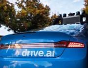 Drive.ai 驾驶日记:有一天,我们让一辆无人车连续行驶了 24 小时