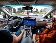 北京发自动驾驶车辆考试大纲
