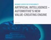 AI 能让全球车厂每年多赚 2150 亿美元 | 麦肯锡报告