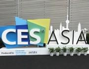 CES 2018 :三大领域的变革值得关注