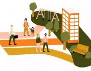 数字技术将为城市带来哪些改变?我们要从50年前的一个实验说起