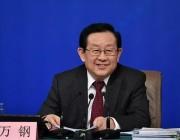 科技部部长万钢:中国将启动人工智能的开源平台建设