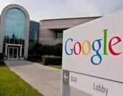 谷歌宣布全面禁止与加密货币相关的广告