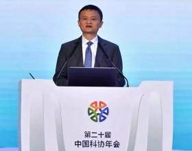 马云最新演讲:未来10年,人类将面临AI、IoT和区块链等三大技术巨大挑战!