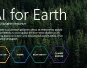 AI助力拯救濒危动物,微软谷歌在行动!