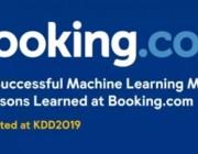 分析了自家150个ML模型之后,这家全球最大的旅行网站得出了6条经验教训
