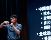 脱离 YC,陆奇首次以创始人身份演讲, 现场传授科技创业五大心法