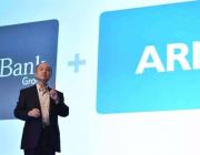 英伟达收购ARM:双赢还是灾难?