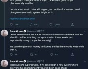 OpenAI CEO Sam Altman:AI革命即将到来,我们需要新的系统
